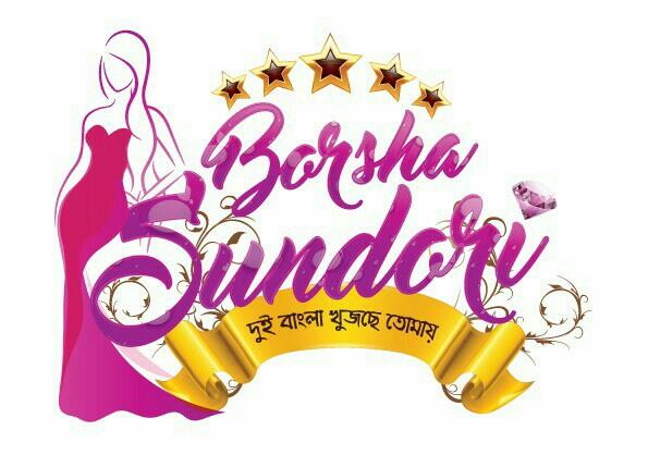 Borsha Sundori
