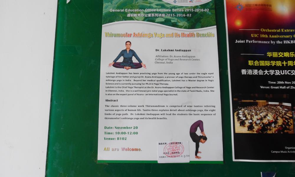 Lakshmi Andiappan Yoga   Call Us 9940691471