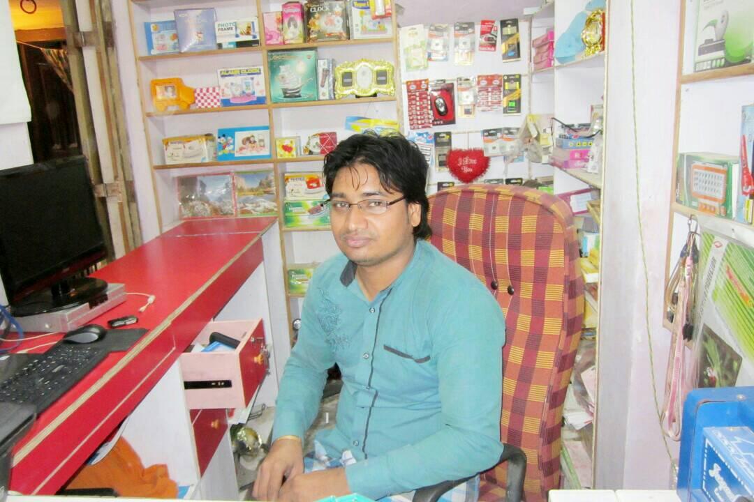 Ehasan Mobile World