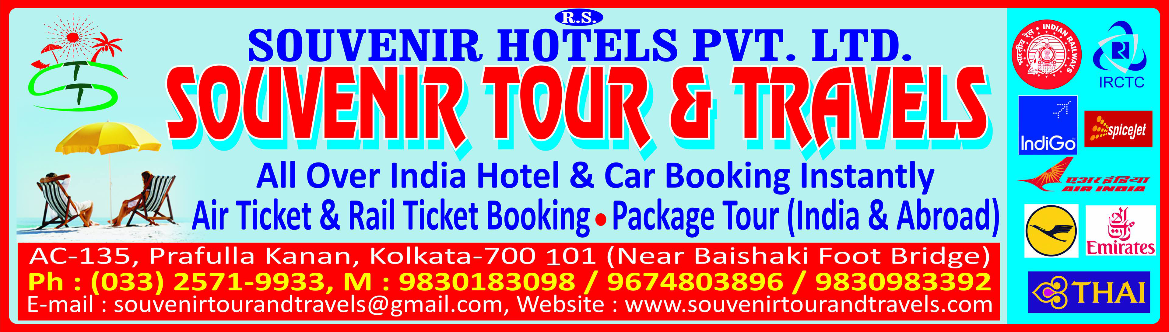 SOUVENIR TOUR AND TRAVELS