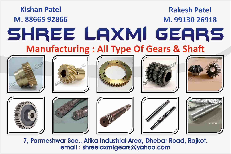 Shree Laxmi Gear