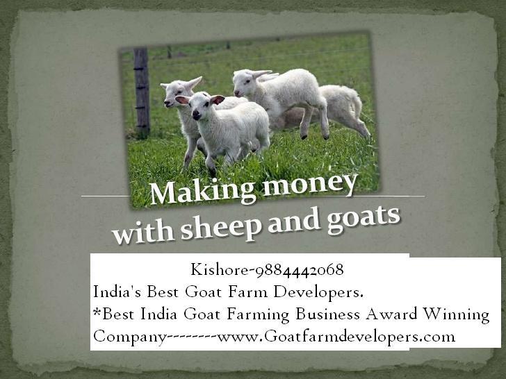 Farm Business India-9884442068