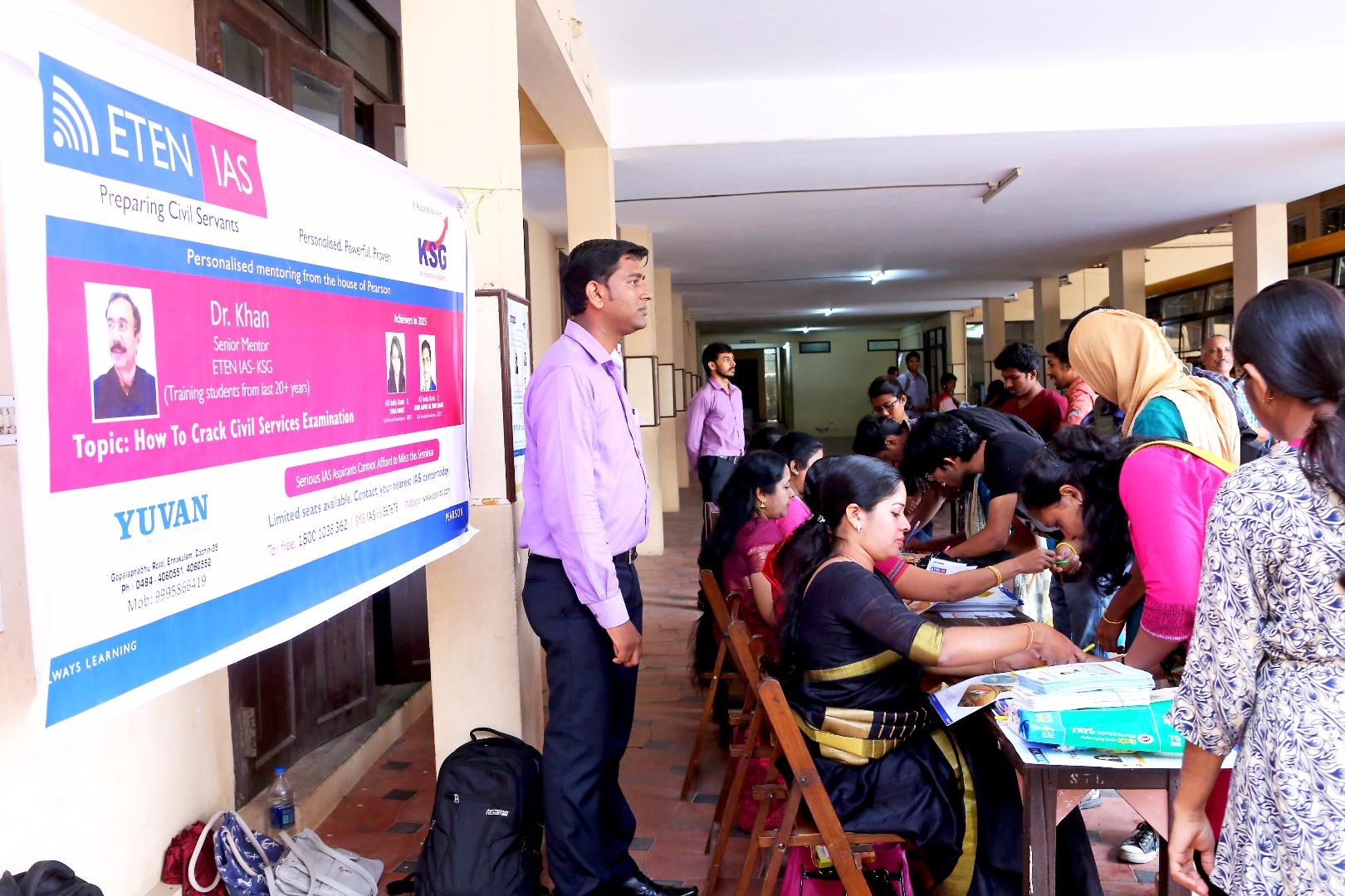 Yuvan Institute Of Management Studies (P) lTD