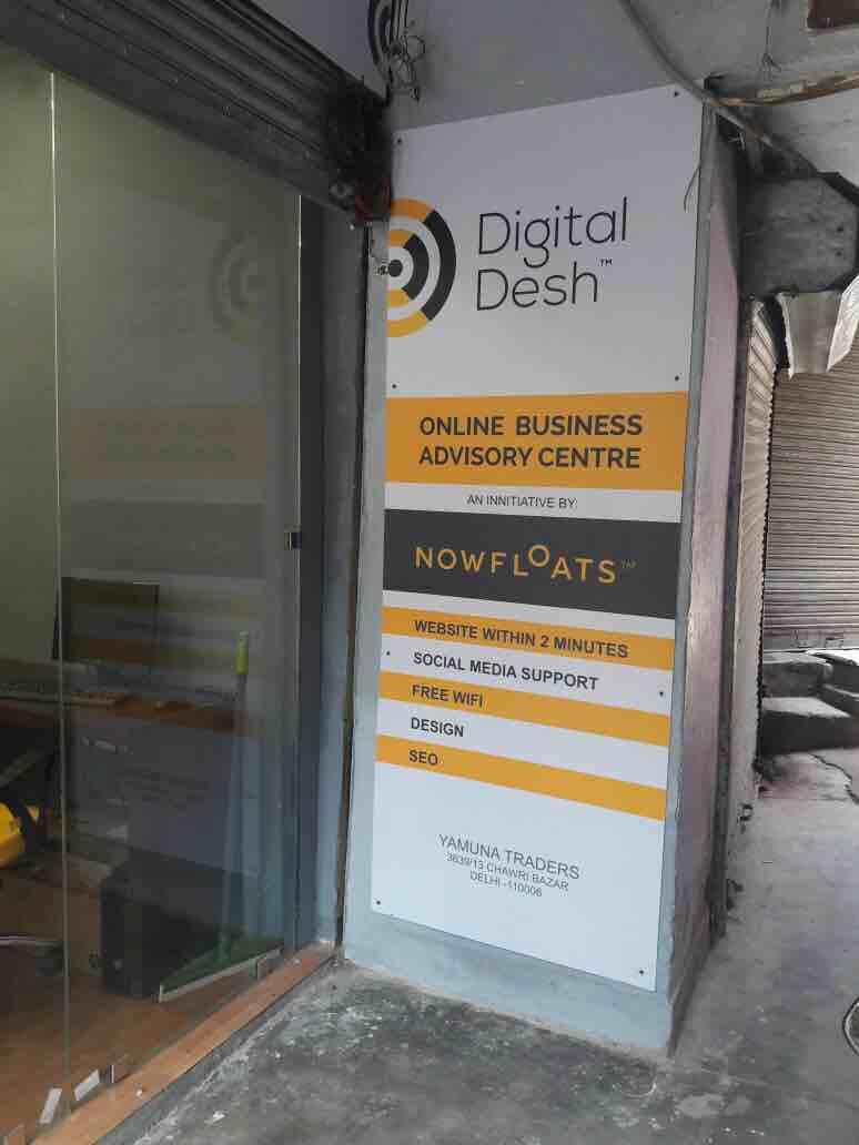 Digitaldesh