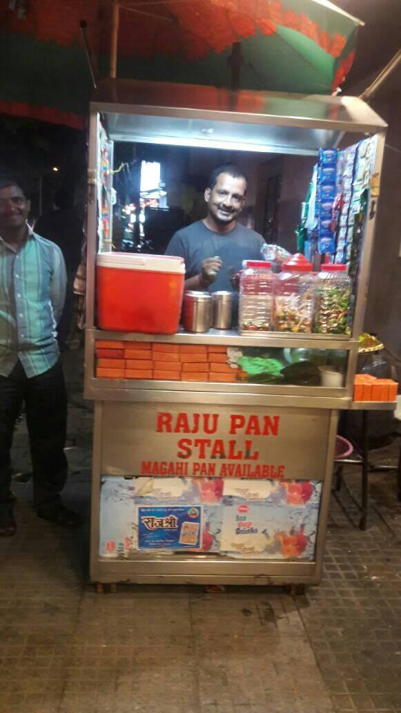 Raju Paan Shop