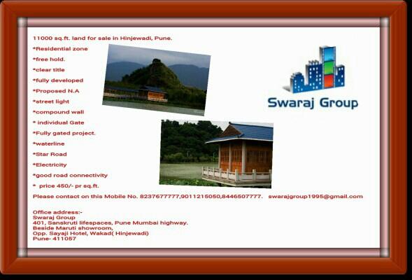 Swaraj Group