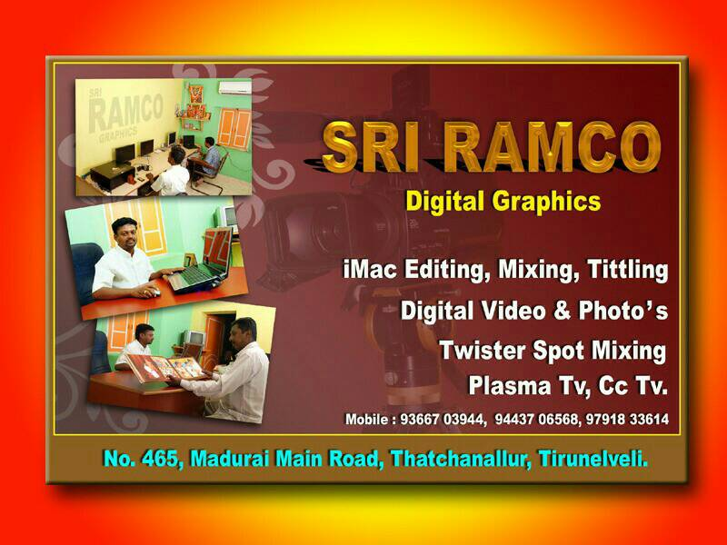 Sri Ramco Digital Graphics 9443706568