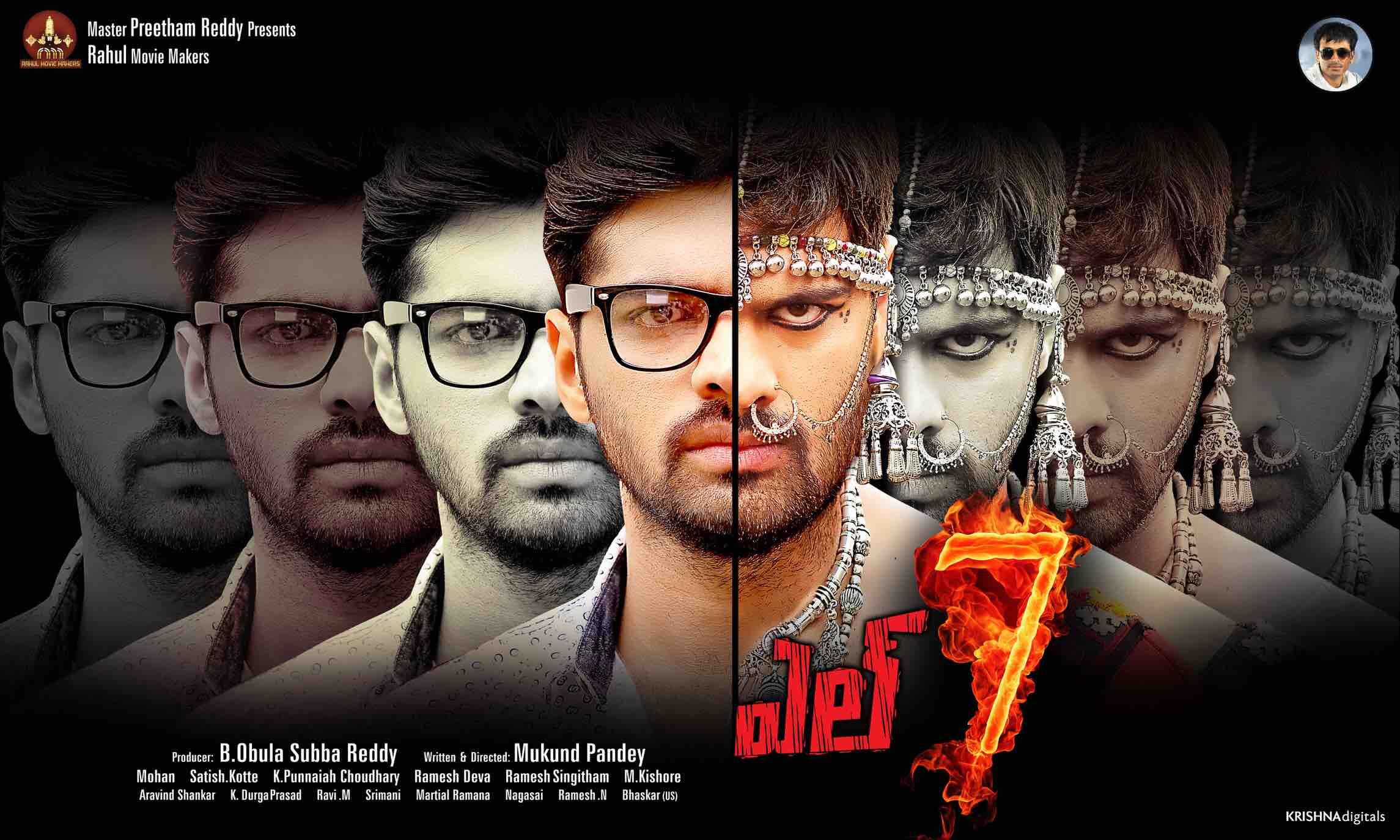L7 Telugu Movie