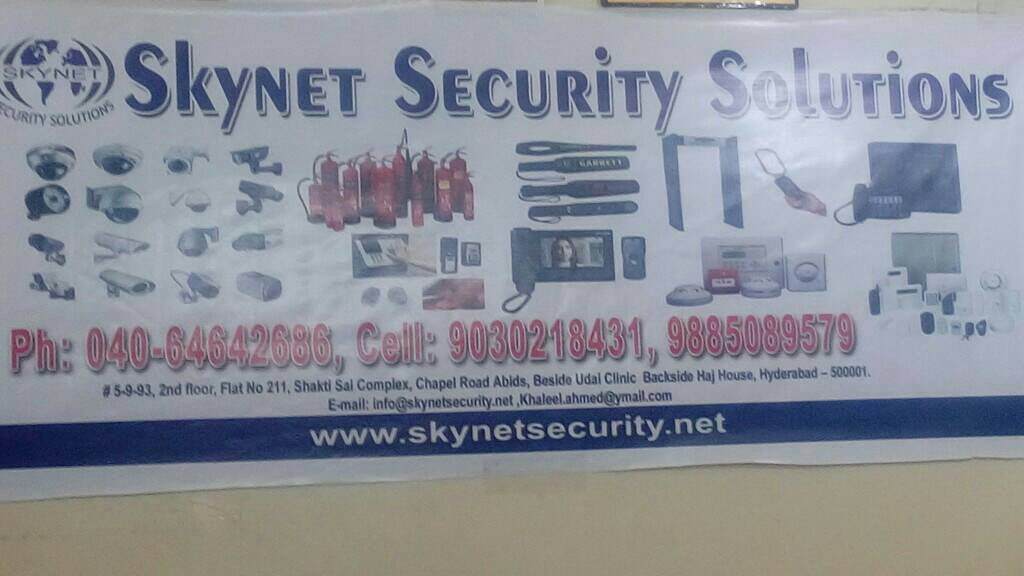 Skynet Security Solutions