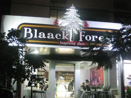 Blaack Forest 8489955500