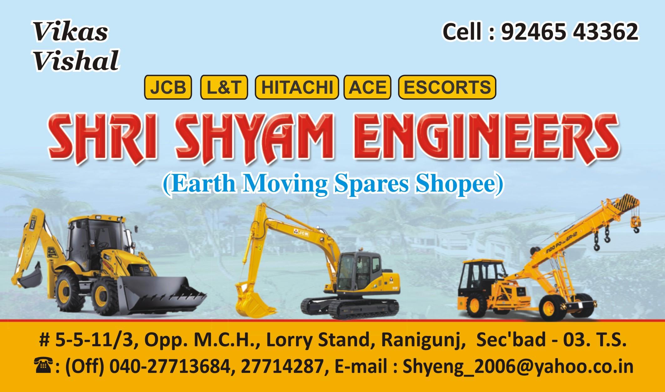 Shri Shyam Engineers