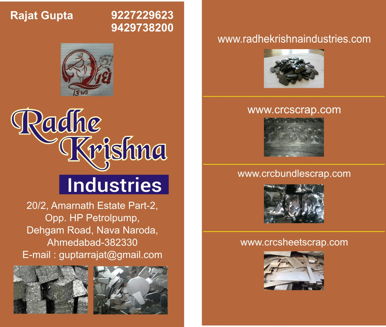 Radhe Krishna Industries
