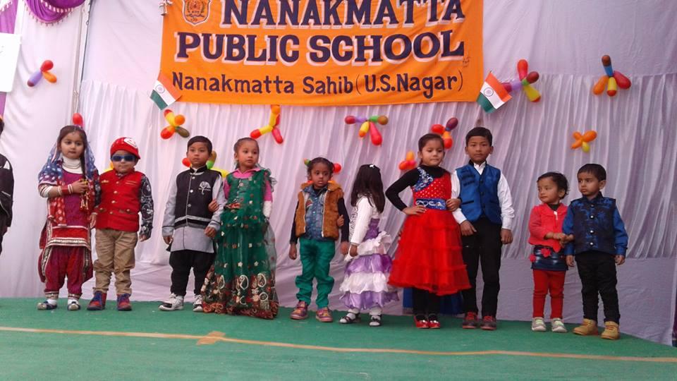 Nanakmatta Public School