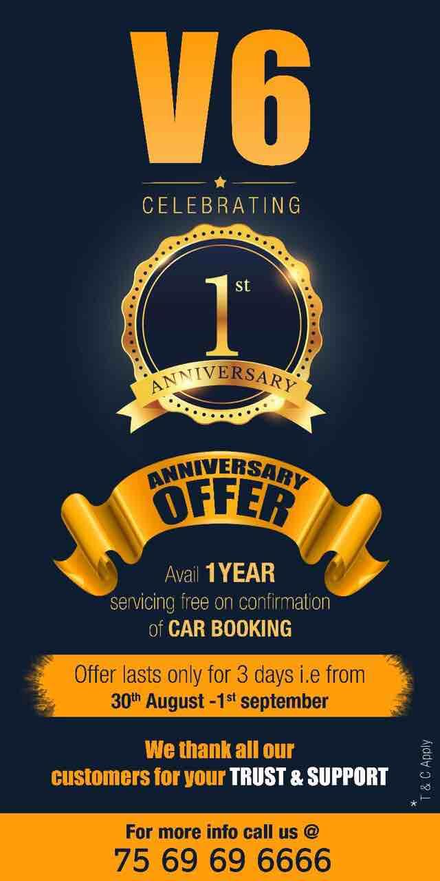 Vasant Motors Pvt Ltd