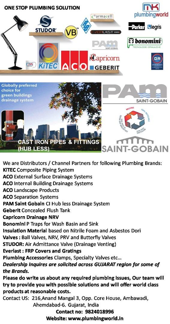 MK Plumbing World