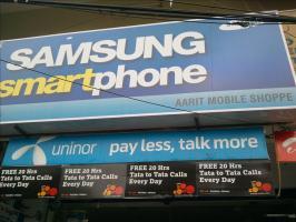 Aarit Mobile Shoppe