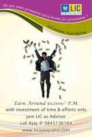 Join LIC PART-TIME , FREE-TIME, WEEKENDS as ADVISOR / AGENT