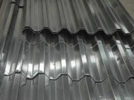 Kukreja Brothers - Aluminium Sheets Supplier