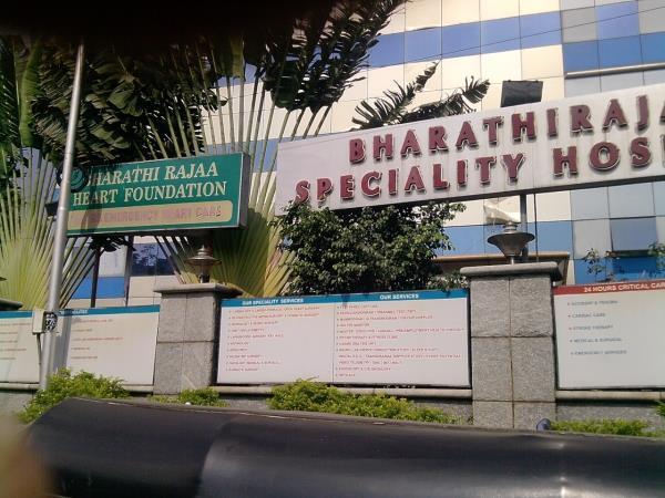 R M Cardiac Centre Call Us : 9094782311