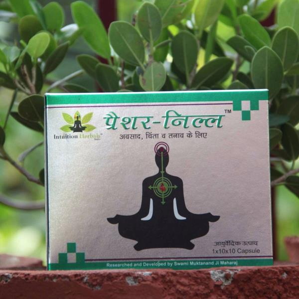 Intuition Herbals India